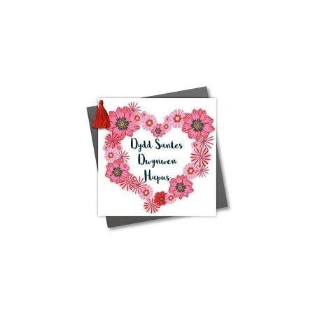 Dydd Santes Dwynwen Hapus Heart and Tassle Card