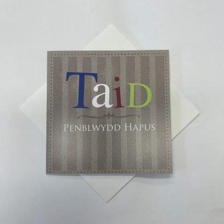Taid Penblwydd Hapus Stripes Card