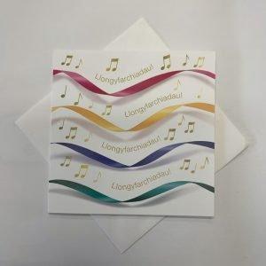 Llongyfarchiadau Music Card