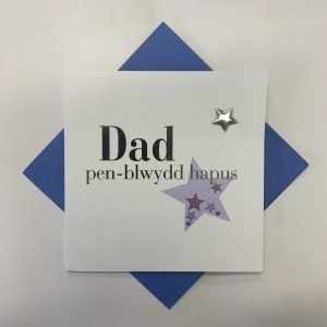 Dad Penblwydd Hapus Blue With Silver Star Card