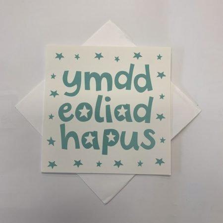 Ymddeoliad Hapus Teal Stars Card