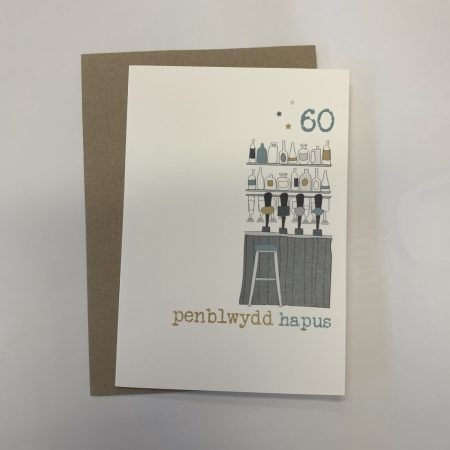 Penblwydd Hapus 60 Drinks Bar Card