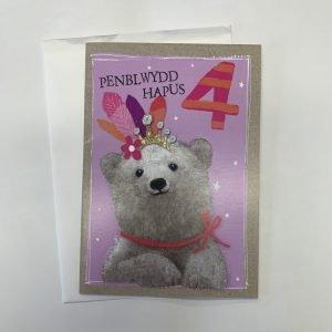 Penblwydd Hapus 4 Pink Bear Card