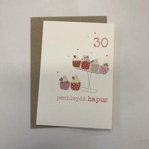 Penblwydd Hapus 30 Pink Cupcakes Card