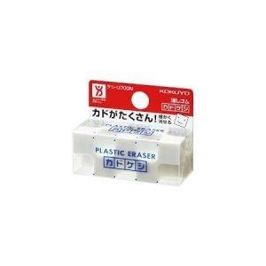 Kokuyo 28 Angle Eraser
