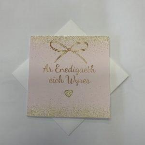 Ar Enedigaeth Eich Wyres Bow Card