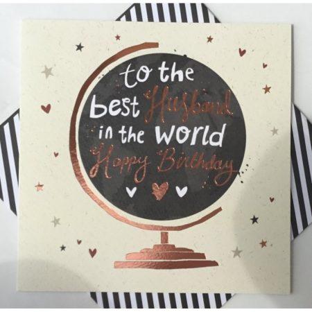 Rachel Ellen To The Best Husband In The World Happy Birthday Card