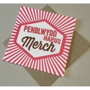 Penblwydd Hapus Merch Pink Stripes Card