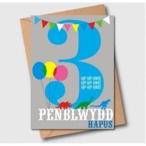 Penblwydd Hapus 3 Hip Hip Hwre Card