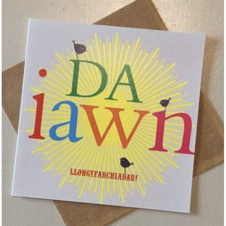 Da Iawn Llongyfarchiadau! Sun Burst Card