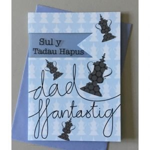 Sul Y Tadau Hapus Dad Ffantastig Card