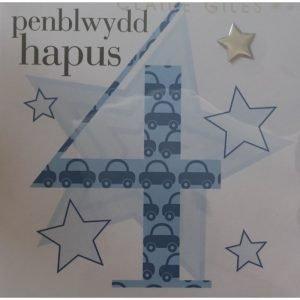 Penblwydd Hapus 4 Blue & Silver Star Card