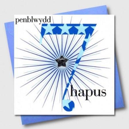 Penblwydd Hapus 7 Blue & Silver Star Card