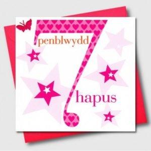 Penblwydd Hapus 7 Pink Stars Card