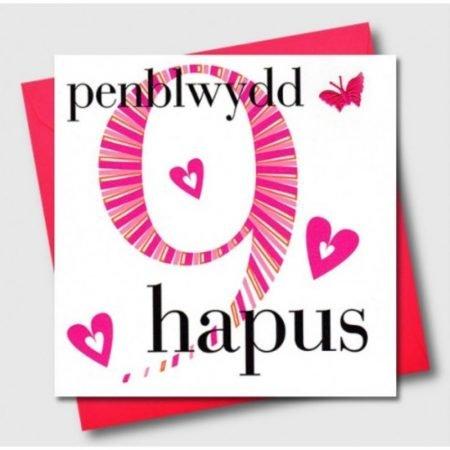 Penblwydd Hapus 9 Pink Hearts & Stripes Card
