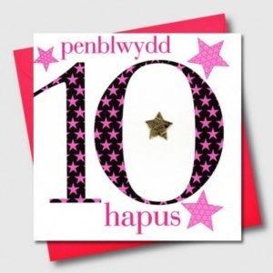 Penblwydd Hapus 10 Pink Stars Card