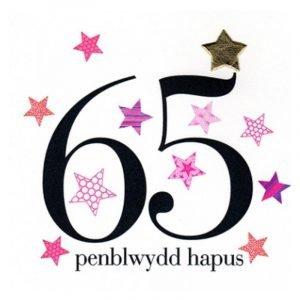 Penblwydd Hapus 65 Pink & Gold Stars Card