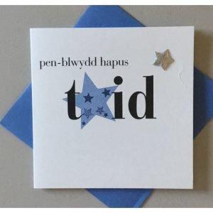 Taid Penblwydd Hapus Blue With Silver Star Card