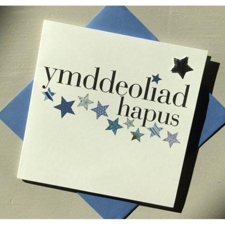 Ymddeoliad Hapus Blue Stars Card