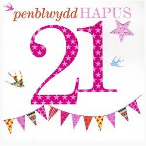 Penblwydd Hapus 21 Pink Bunting Card