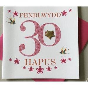 Penblwydd Hapus 30 Pink Flowers & Gold Star Card
