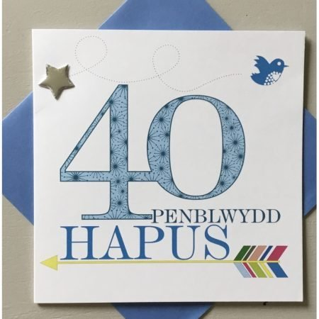 Penblwydd Hapus 40 Blue Arrow Card