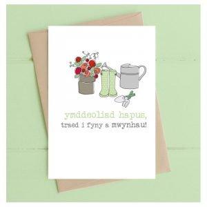 Ymddeoliad Hapus Traed I Fyny A Mwynhau! Card