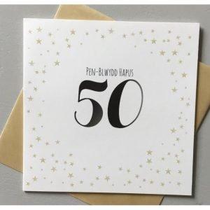 Penblwydd Hapus 50 Gold Stars Card
