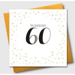 Penblwydd Hapus 60 Gold Stars Card
