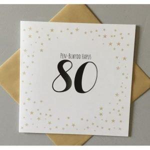 Penblwydd Hapus 80 Gold Stars Card
