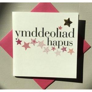 Ymddeoliad Hapus Pink Stars Card