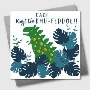 Dadi Rwyt Ti'n Rhu-Feddol! Dinosaur Card