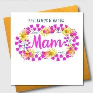 Penblwydd Hapus Mam Flower And Pom Pom Card
