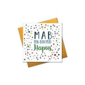 Mab Penblwydd Hapus Pom Pom Card