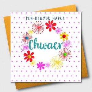 Penblwydd Hapus Chwaer Flower Wreath Card
