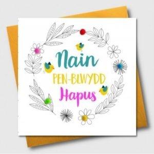 Penblwydd Hapus Nain Wreath And Pom Pom Card