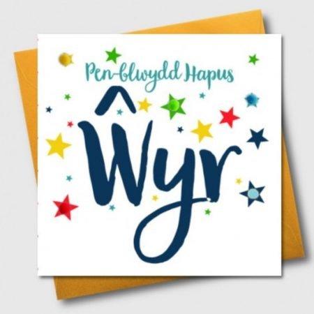 Penblwydd Hapus Wyr Pom Pom Card