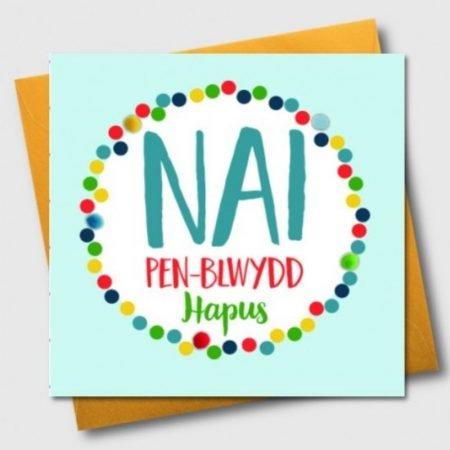 Nai Penblwydd Hapus Blue Spots With Pom Pom Card