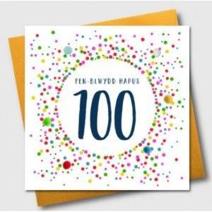 Penblwydd Hapus 100 Multicoloured Pom Pom Card