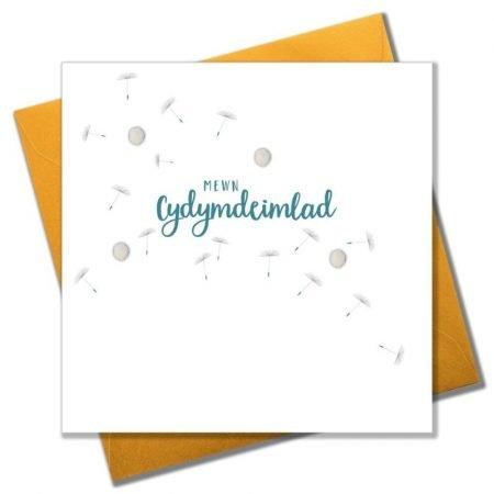 Mewn Cydymdeimlad Dandelion Clocks Pom Pom Card