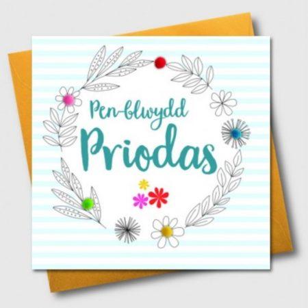 Penblwydd Priodas Wreath and Pom Pom Card