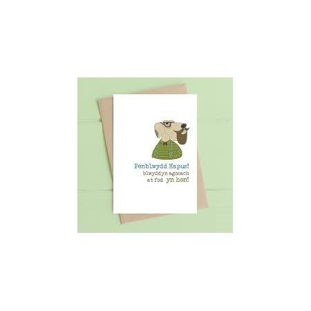 Penblwydd Hapus Blwyddyn Agosach At Fod Yn Hen Card