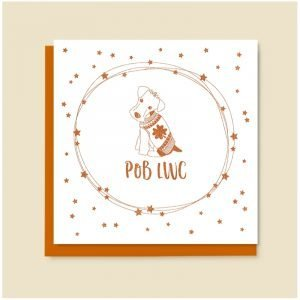 Pob Lwc Copper Dog Card