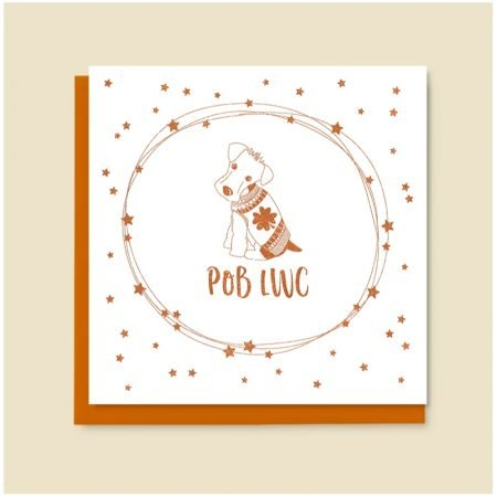 Pob Lwc Copper Dog Card