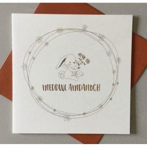 Meddwl Amdanoch Copper Rabbit Card