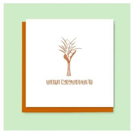 Mewn Cydymdeimlad Copper Flower Card