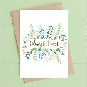 Hwyl Fawr Flowers Card