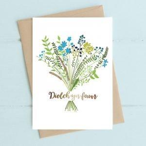Diolch Yn Fawr Flowers Card