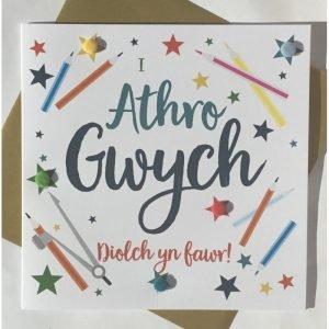 I Athro Gwych Diolch Yn Fawr! Card