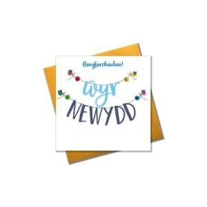 Llongyfarchiadau! Wyr Newydd Card